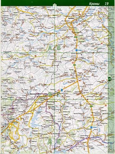 Кромский район. Карта Кромского района Орловской области ...: http://rf-town.ru/1061407.html