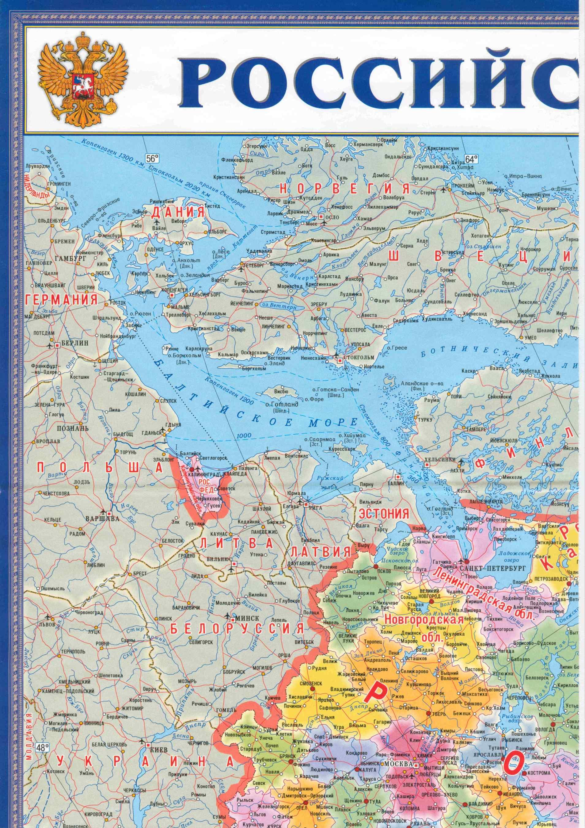 Карта россии по областям с городами, бесплатные ...: http://mbaas.ru/karta-rossii-po-oblastyam-s-gorodami.html