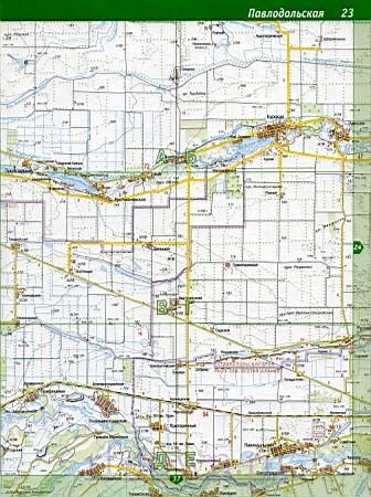 Осетии. Карта автодорог