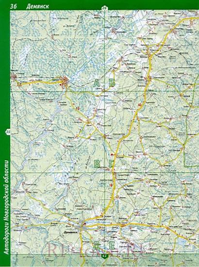 Подробная Карта Демянского Района