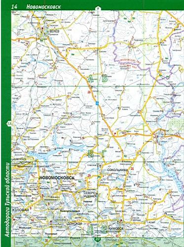 Подробная карта дорог