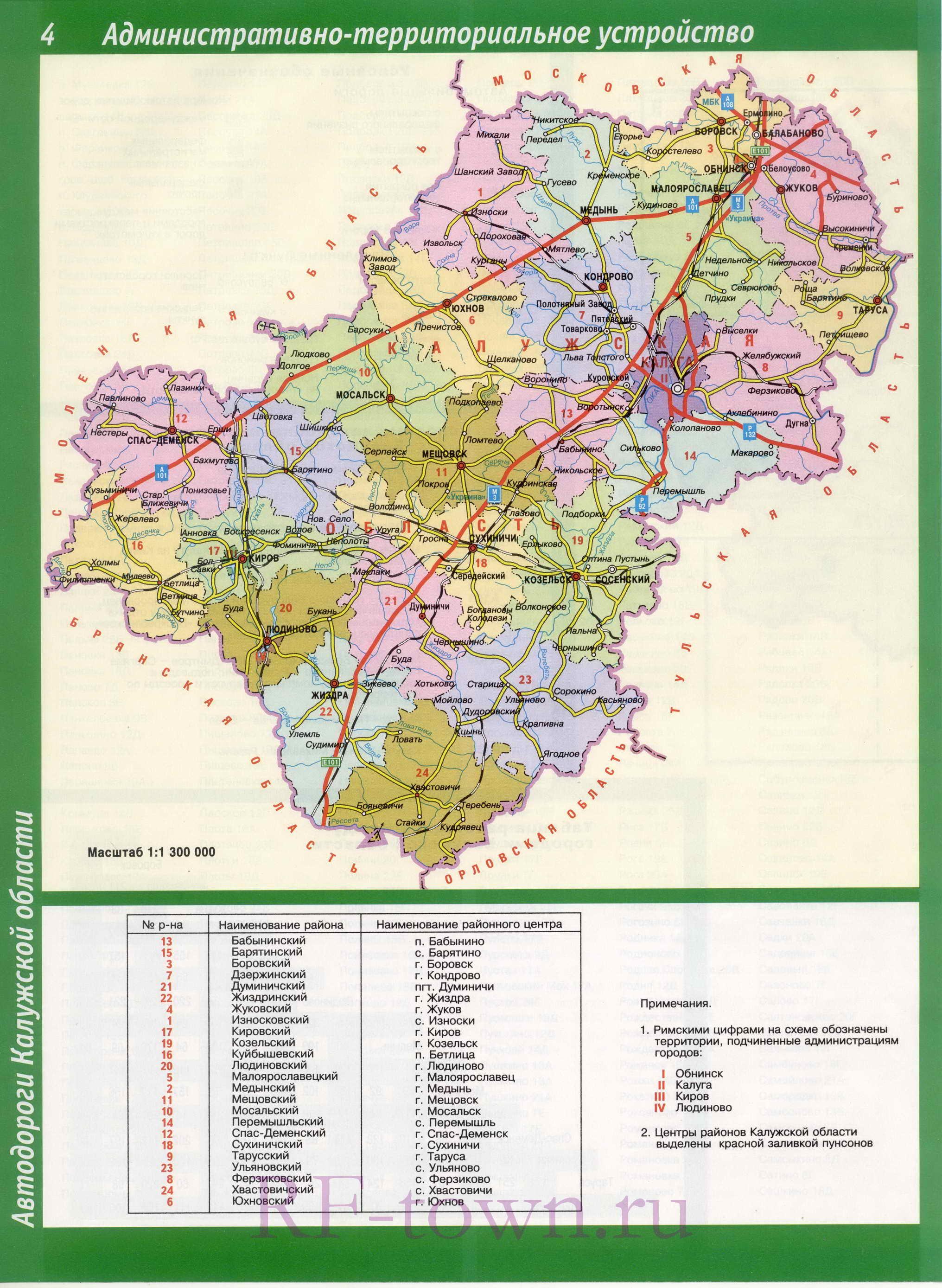 Карта Районы Калужской Области