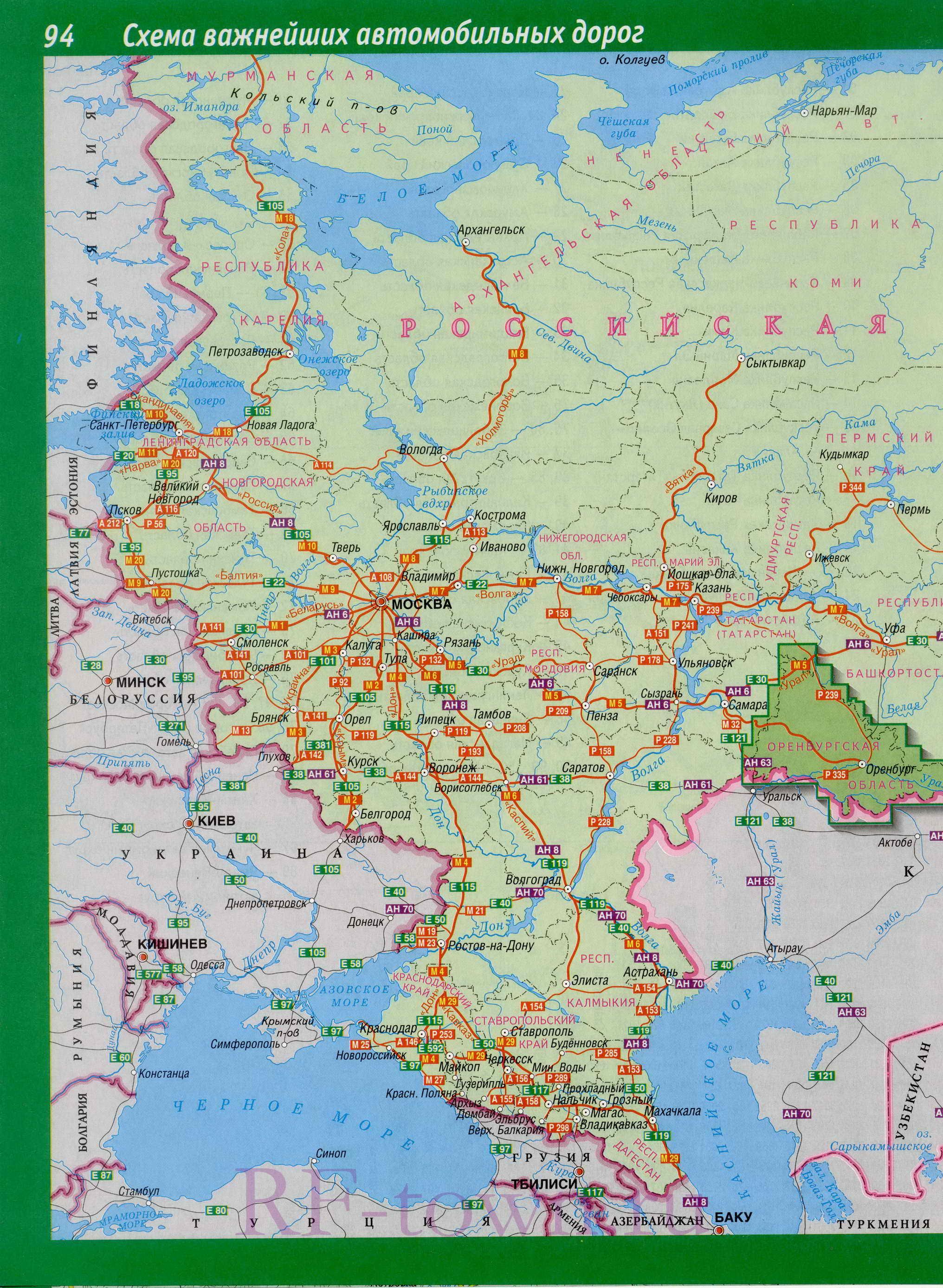 впускной карта автомобильных дорог россии с мостами замечала, чтобы глаза