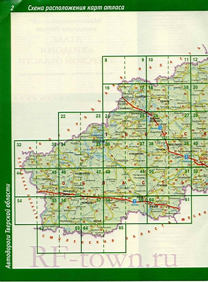 Карта автодорог Тверской