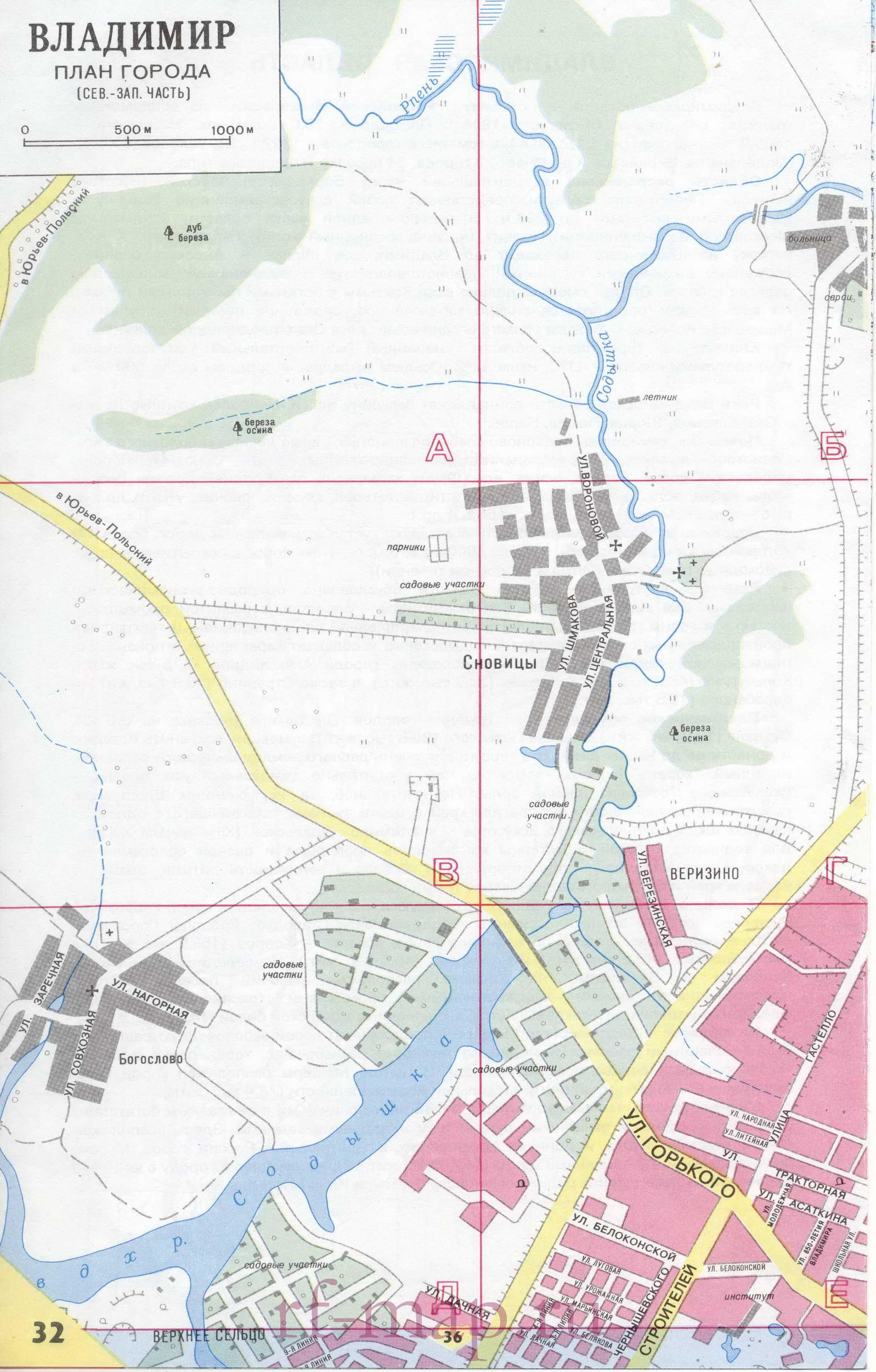 План карта города Владимир масштаба 1см:250м с названиями улиц и схемой транзитного проезда.