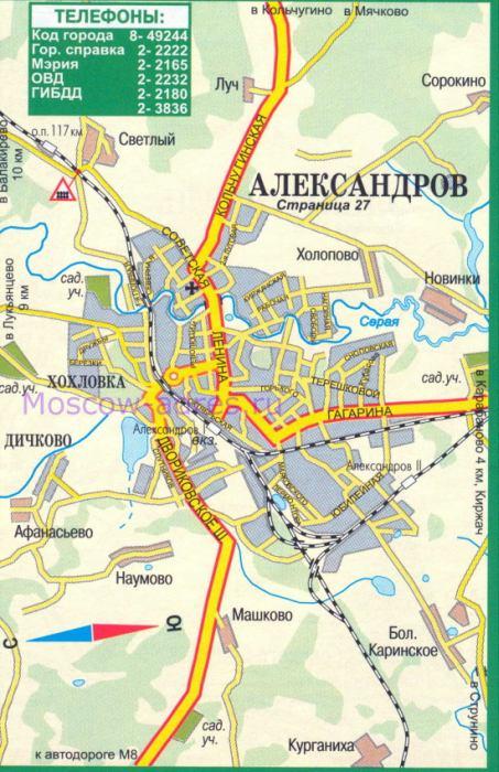 карта-схема г.Александров