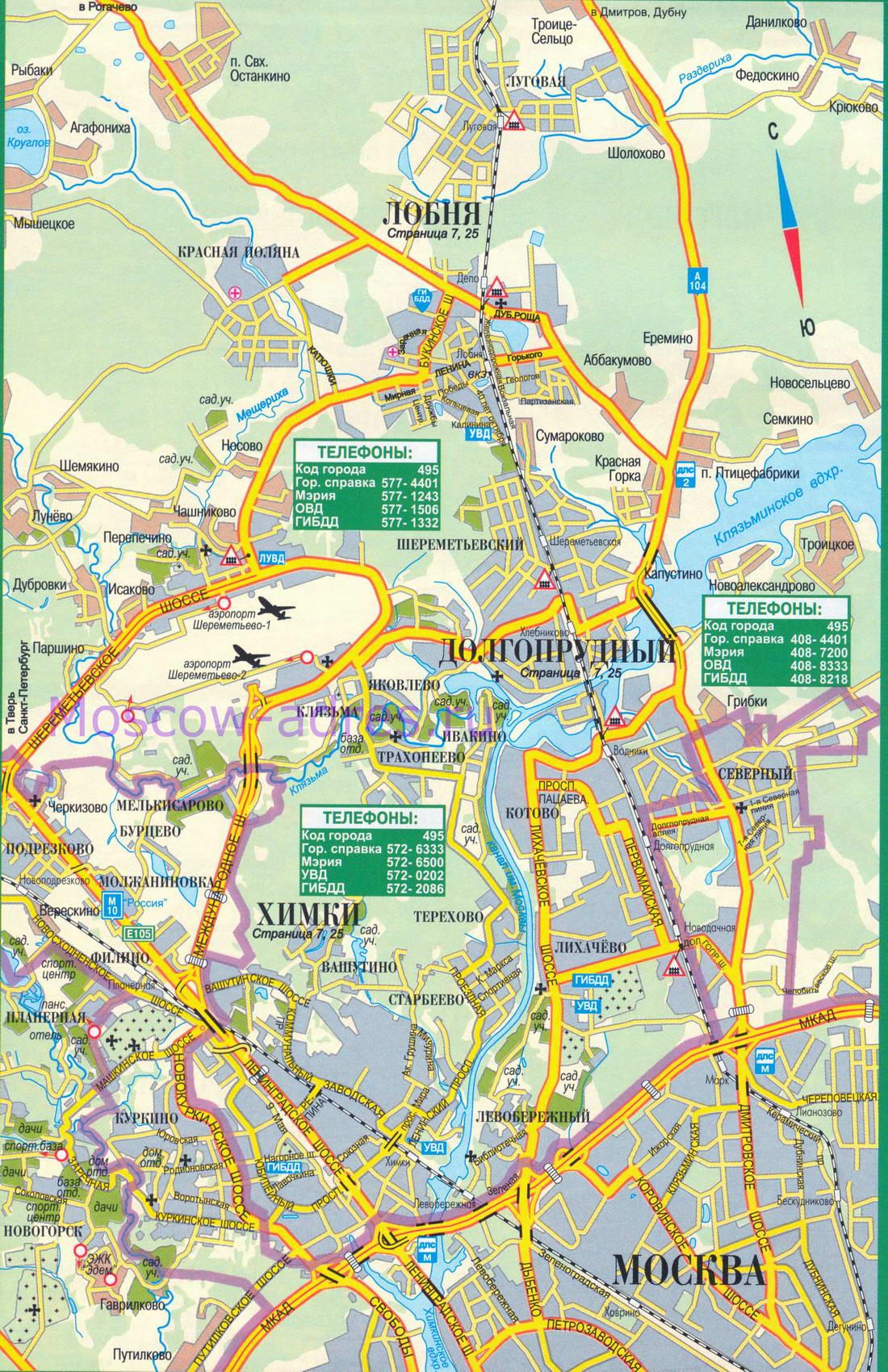 Схема маршрут химки
