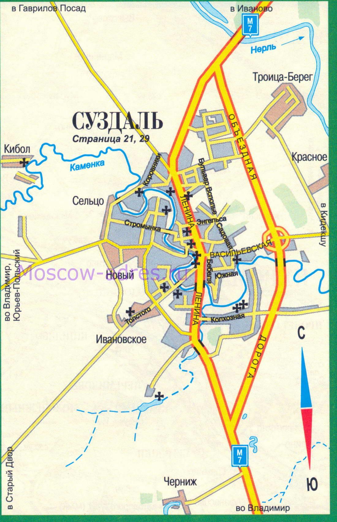 Автомобильные дороги города Суздаль, карта-схема проезда.