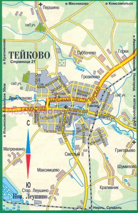 Карта Тейково. Авто дороги г.