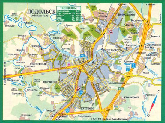 дороги города Подольск,