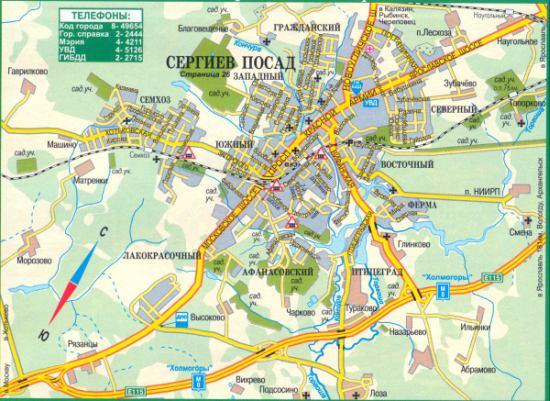 Сергиев Посад, карта-схема