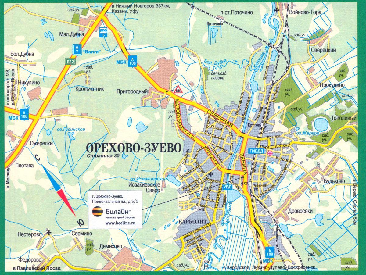 Зуево карта схема проезда через город