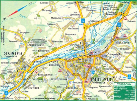 и Яхрома, карта-схема