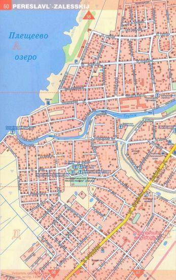 Карта города рязань с улицами