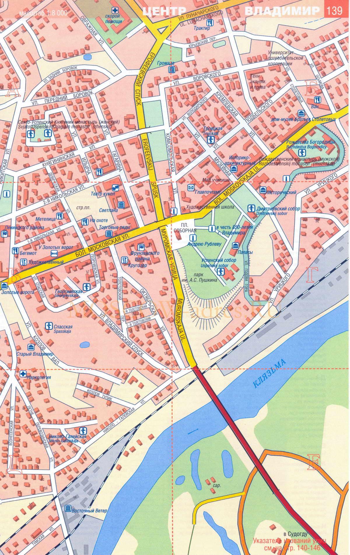 Карта города черепанов автомобильная