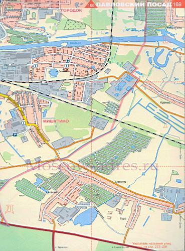 Карта улиц города Павловский