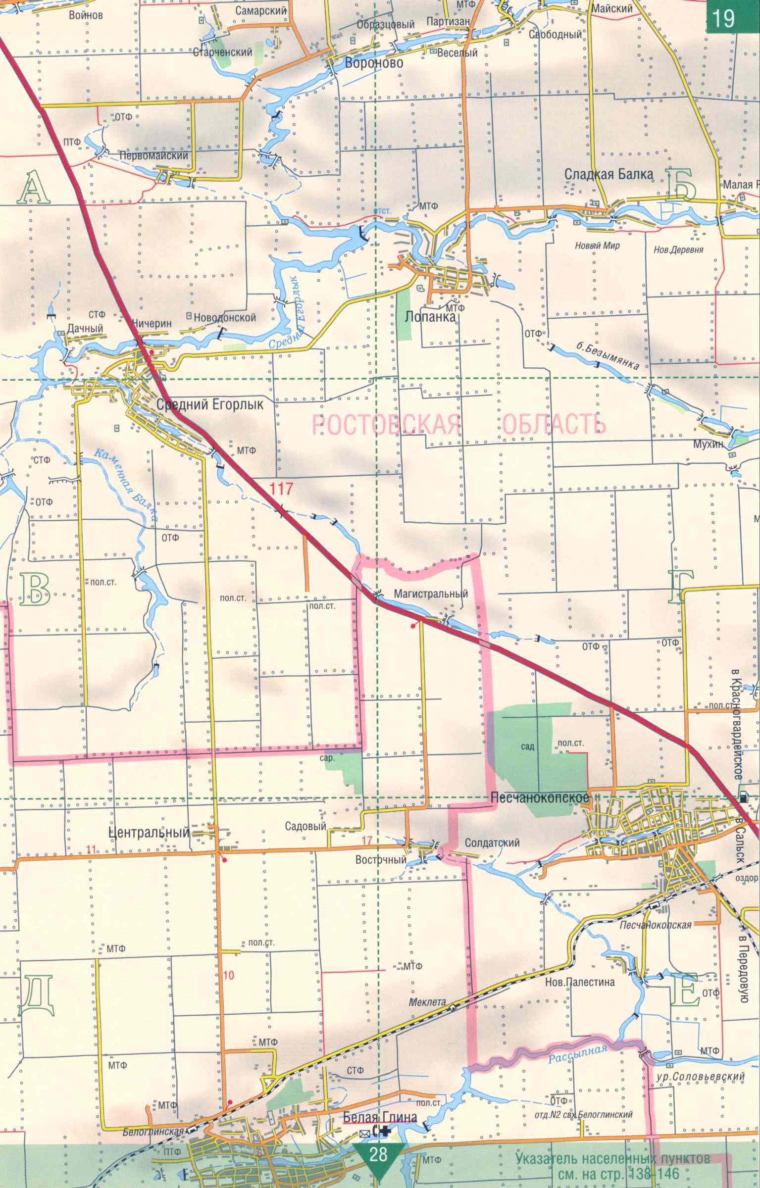 Спутниковая карта Белоглинского района.  Карта со спутника - Белоглинский район Краснодарского края.