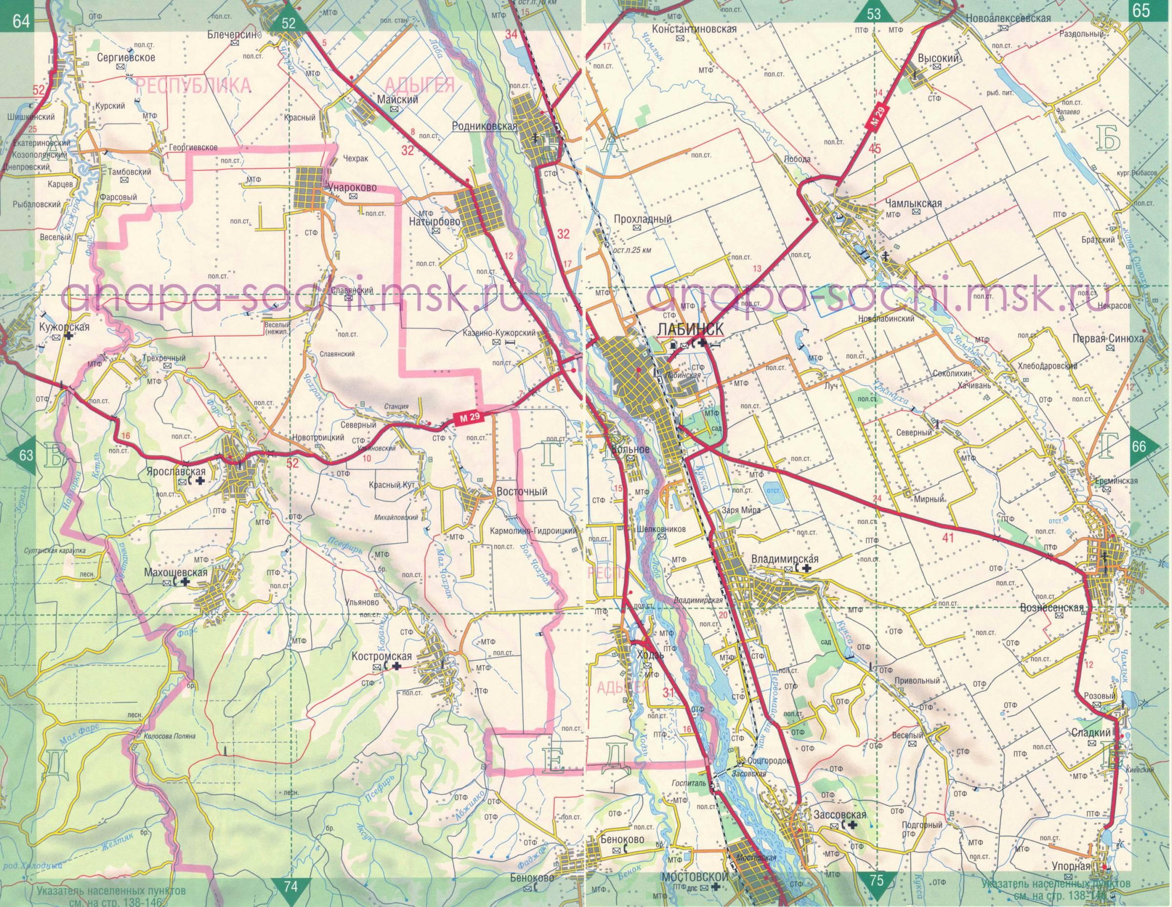 Краснодарского края подробная карта