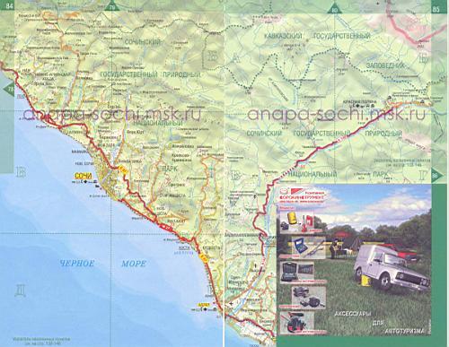 Окрестности сочи карта побережья в