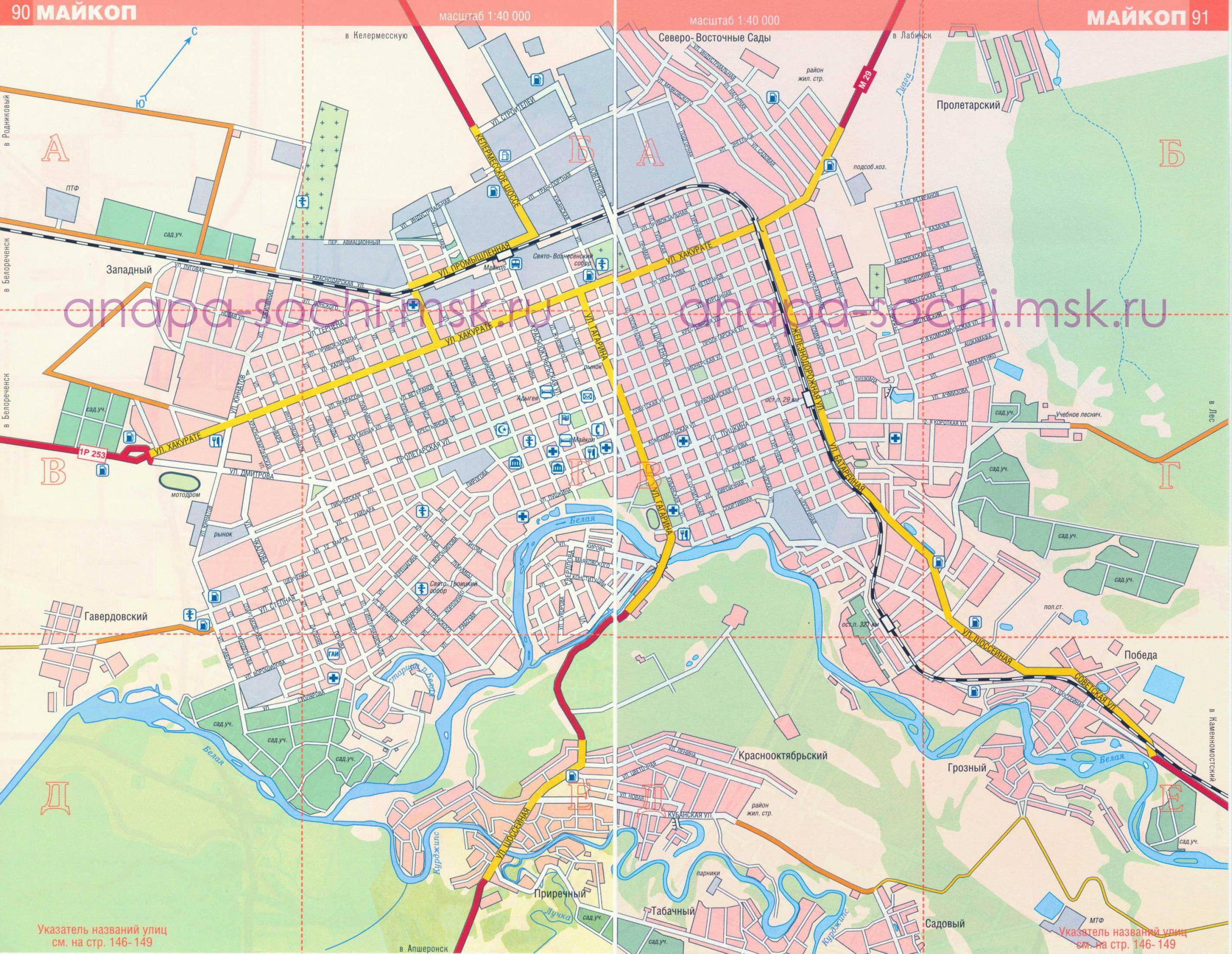 Карта Майкопа. Карта улиц Майкопа подробная. Карта улиц ...: http://rf-town.ru/map1050092_0_0.htm