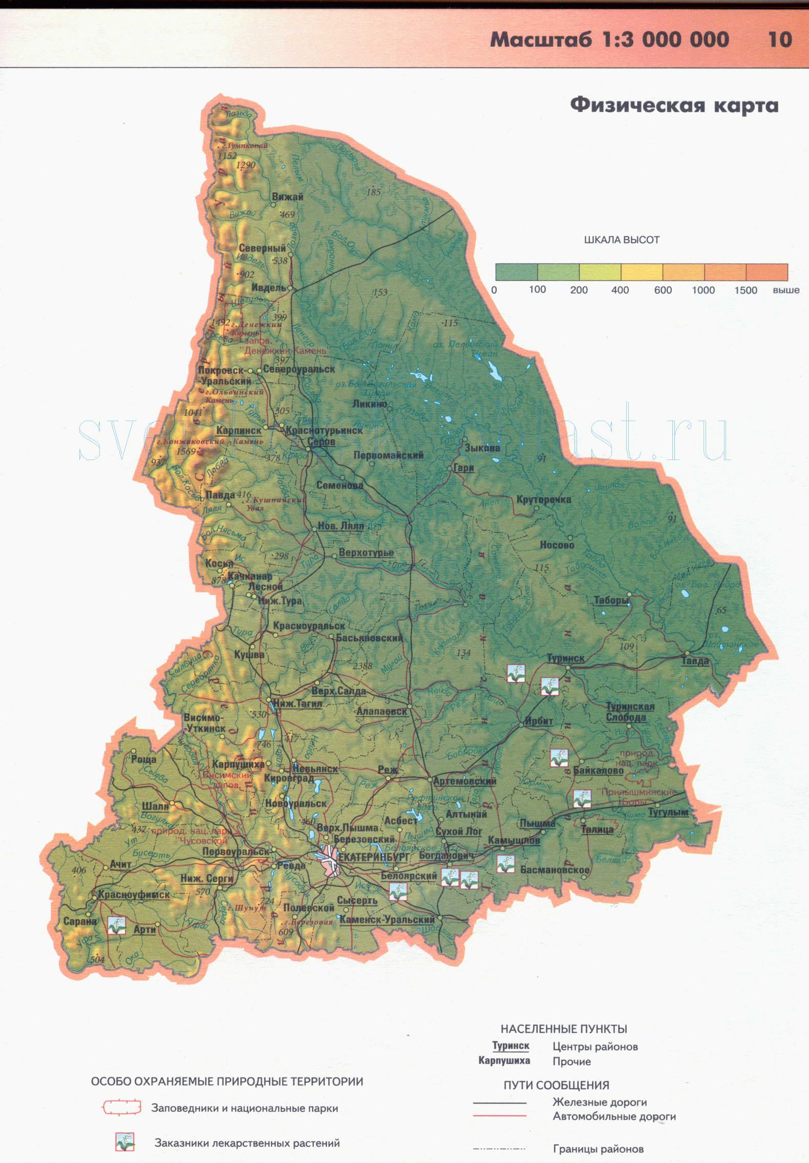 Карта Города Березовский Свердловской Области