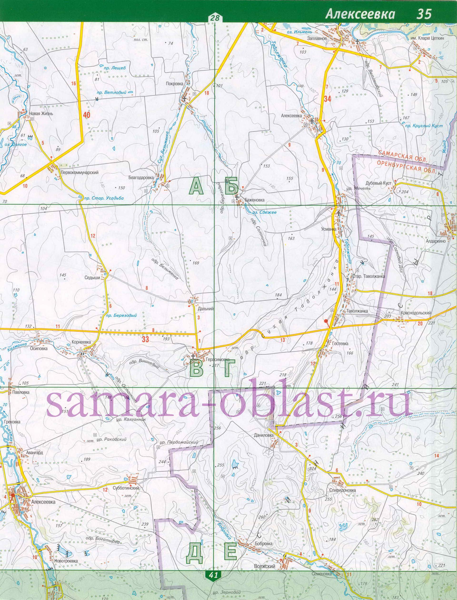 бариновка самарская область рыбалка на карте