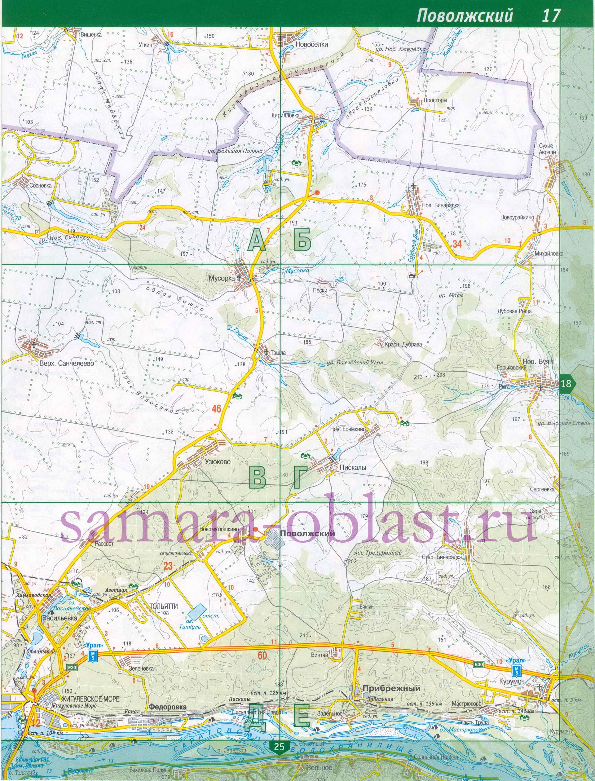 имущество погода в самарской области в ставропольском районе панорамный земельный участок