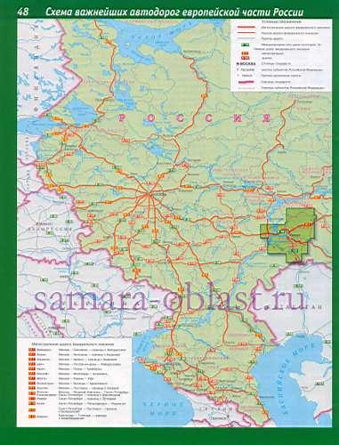 Если нужна карта Ташкента