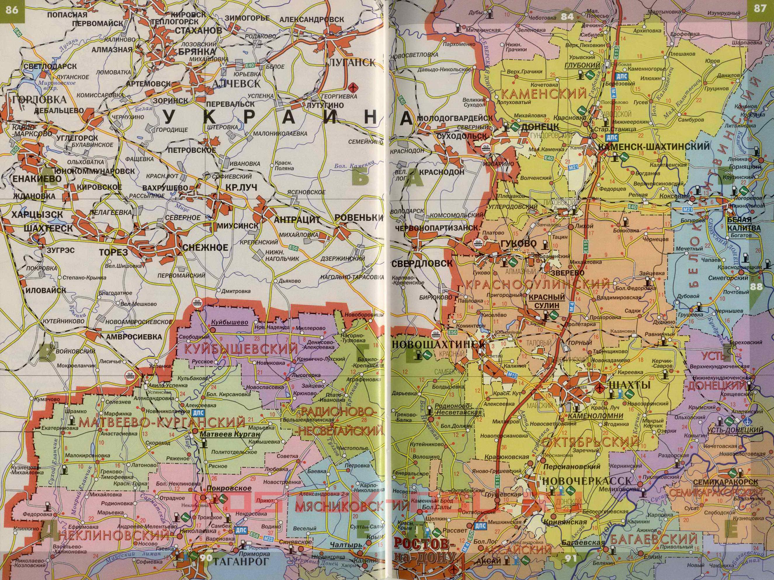 Ростовская область. Карта Ростовской области. Большая ...: http://rf-town.ru/map979065_0_0.htm