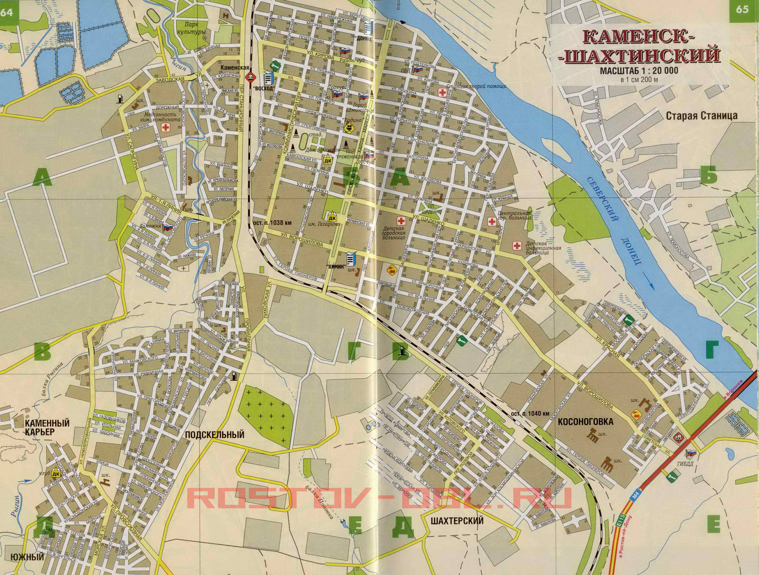 Каменск-Шахтинский. Карта города Каменск-Шахтинский ...: http://rf-town.ru/map978941_0_0.htm