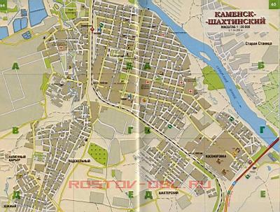 Карта улиц города Каменск