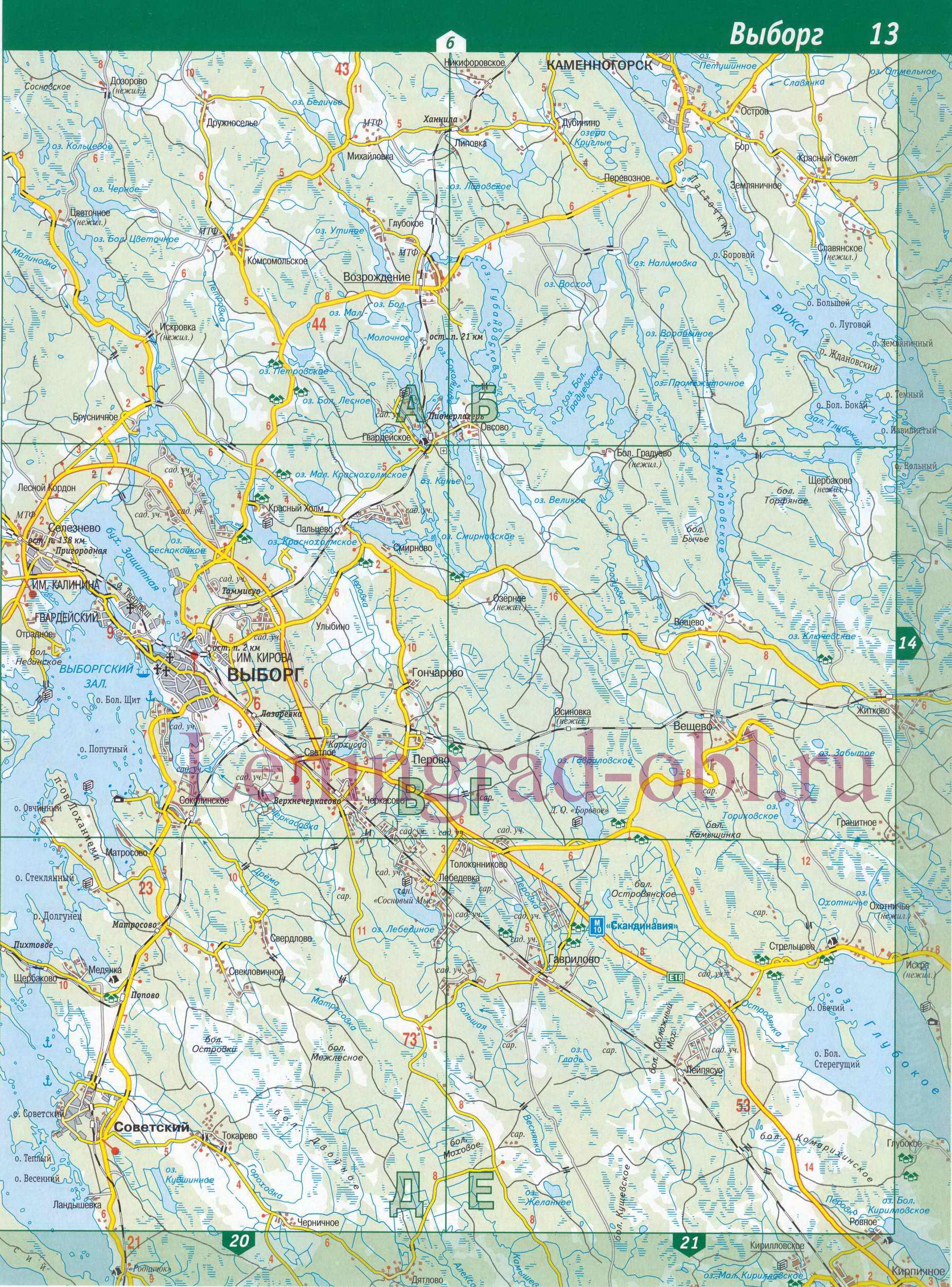 знакомства выборгский район ленинградской области