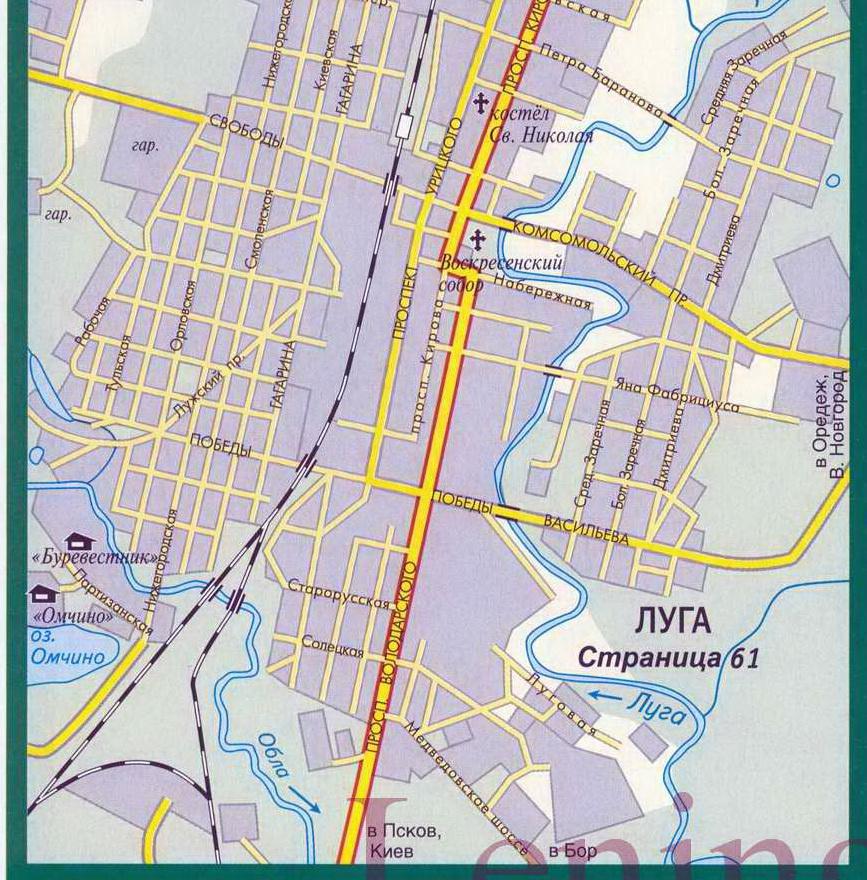 Карта улиц города Луга