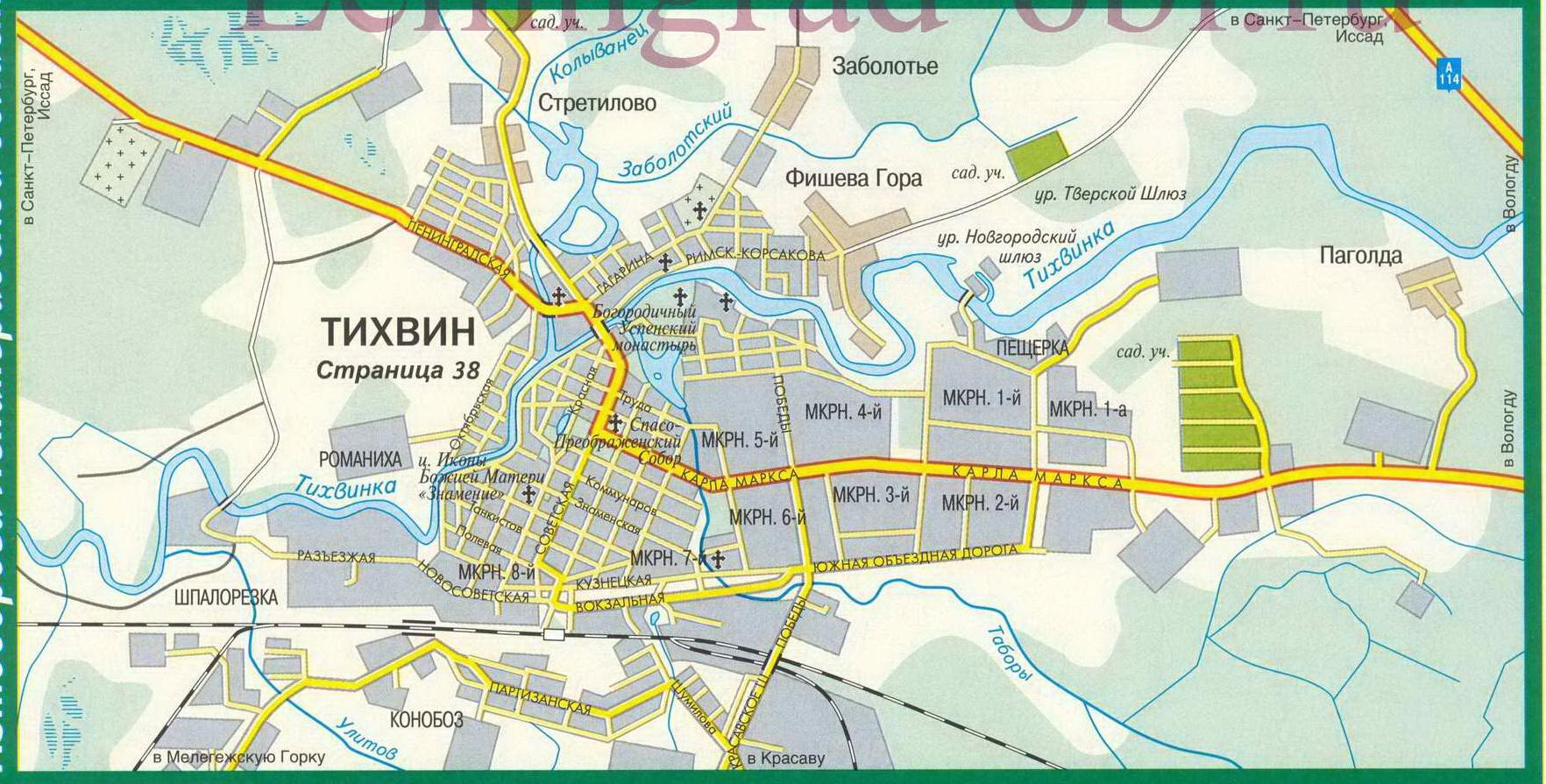 Тихвин. Карта Тихвина. Карта улиц города Тихвин ...: http://rf-town.ru/981440.html