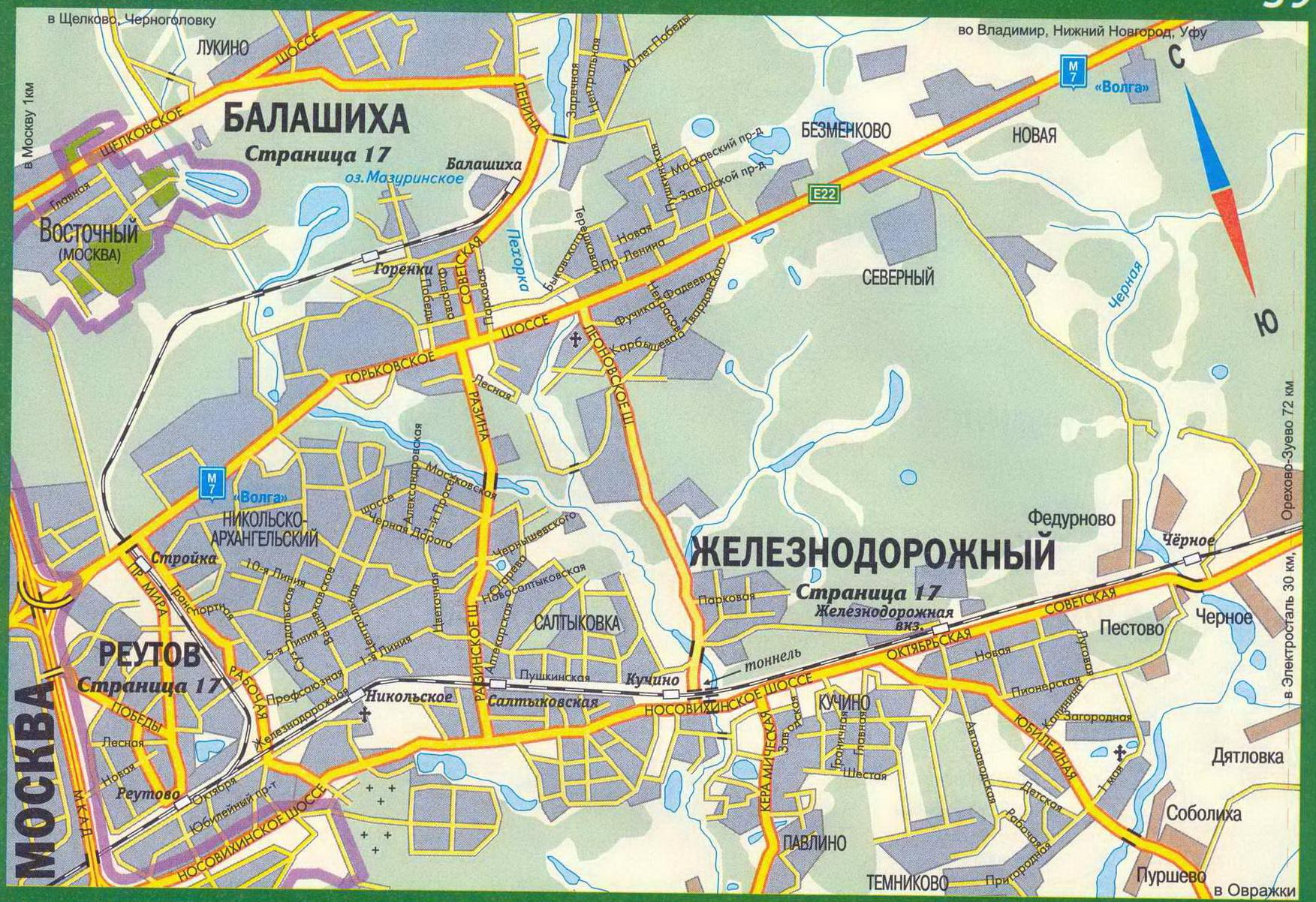 московская область репетитор английского