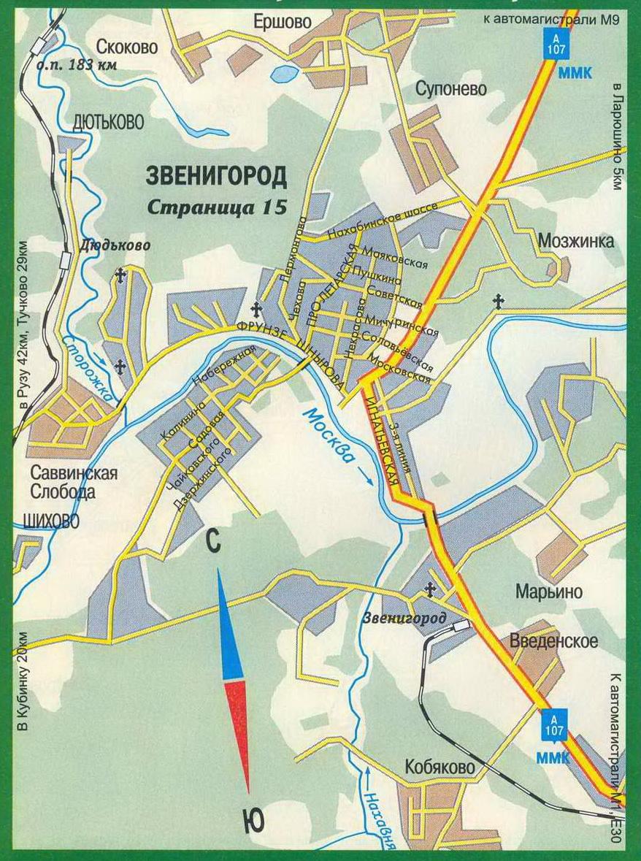 Авто карта проезда города Звенигорода Московской области.
