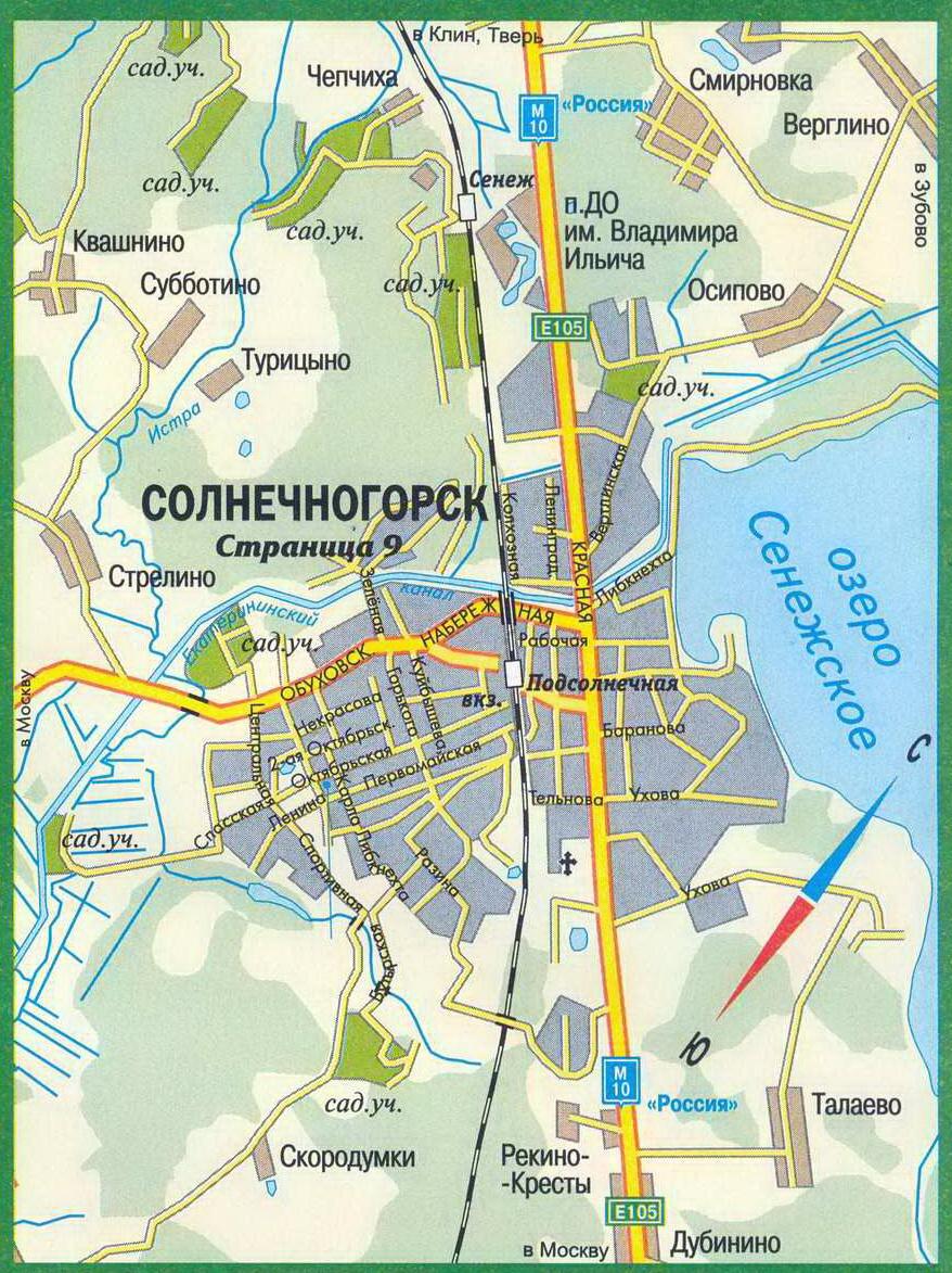 знакомства солнечногорск московской обл