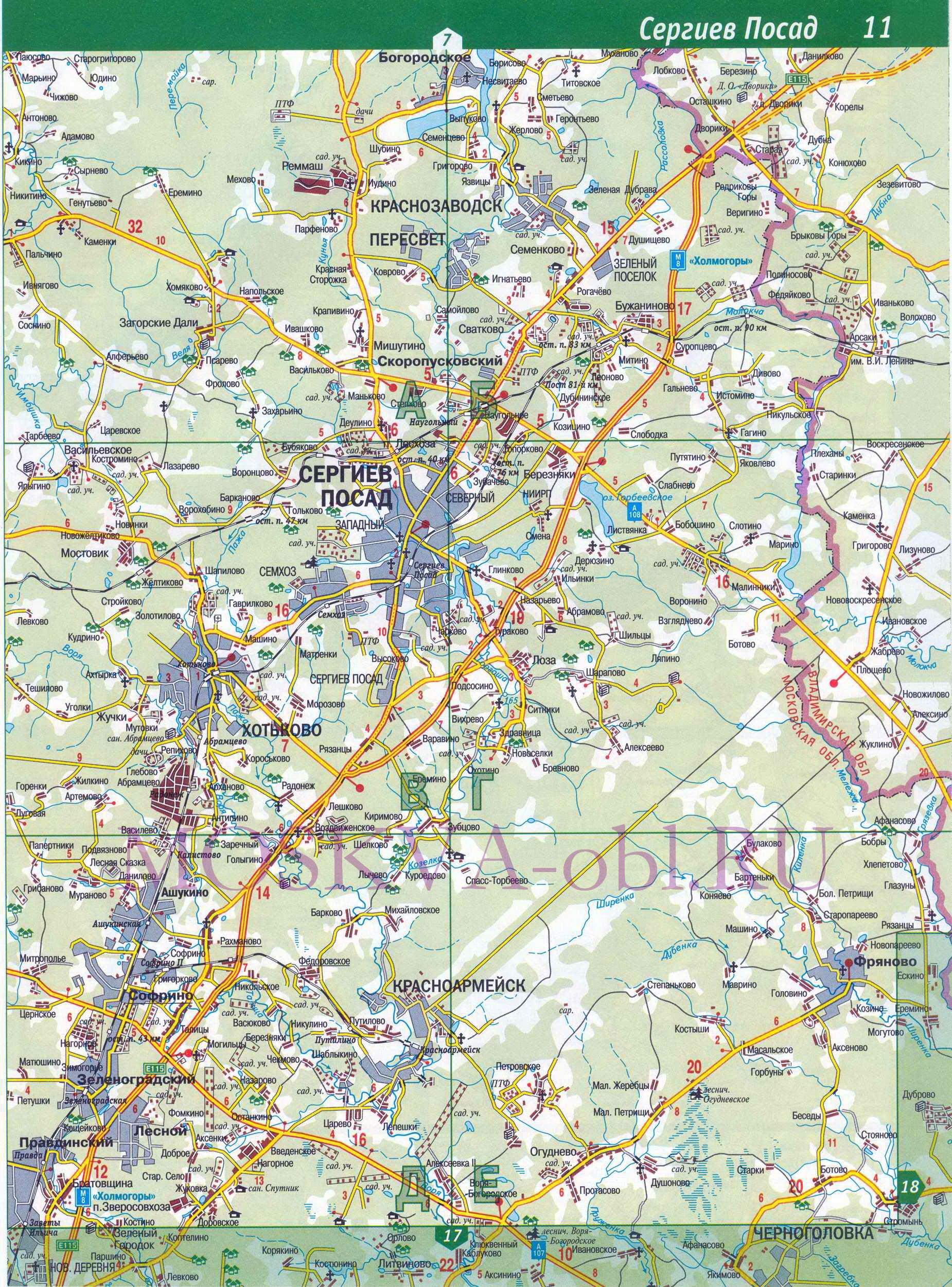Схема дмитровского район