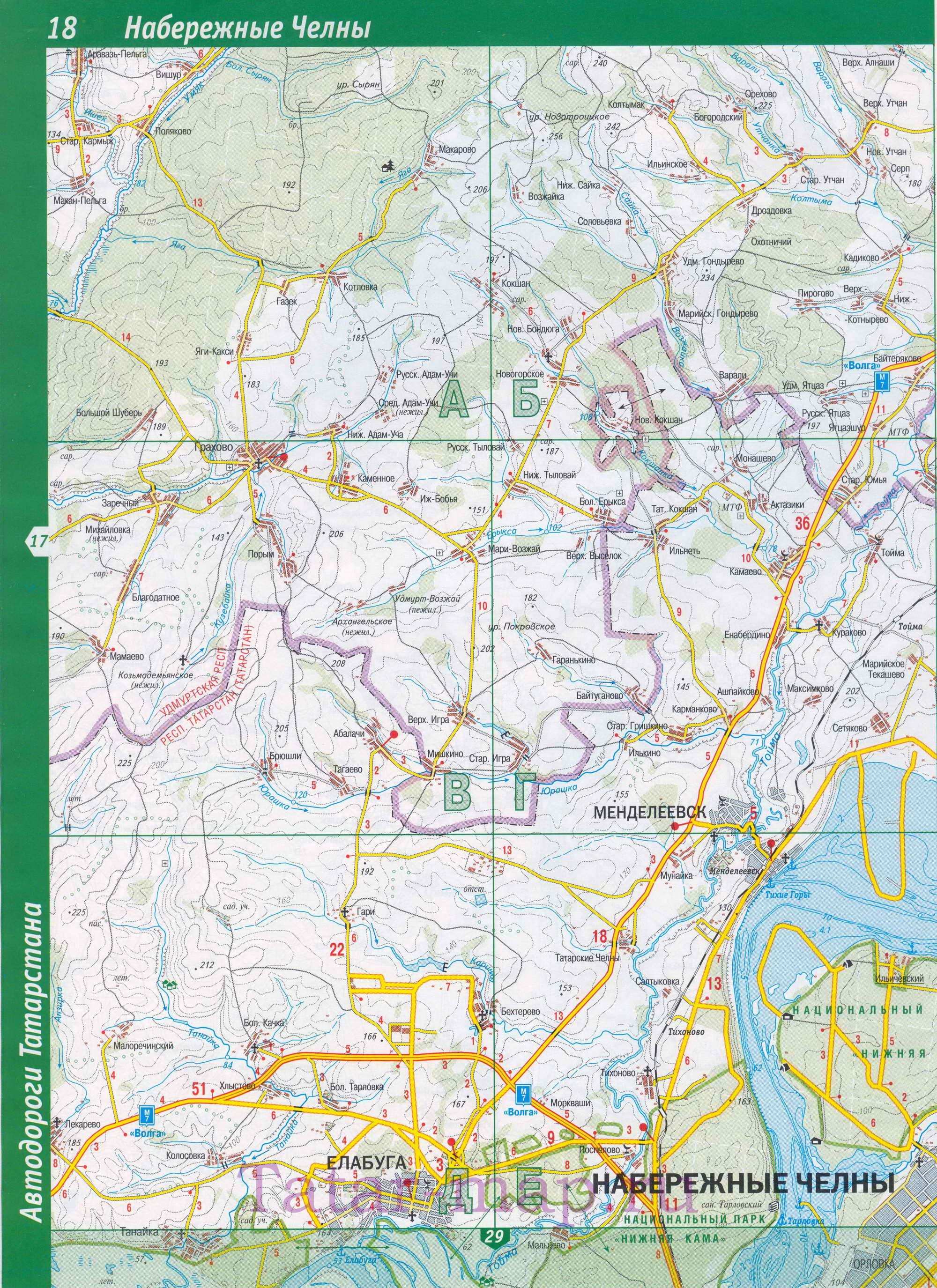 карта автодорог молодечненского р-на МОЛОДЕЧНО | Дорогами Беларуси