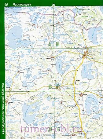 На карте с расстояниями по автодорогам между городами, посёлками и сёлами показаны.  Кутырева, Луговая, Октябрьская.