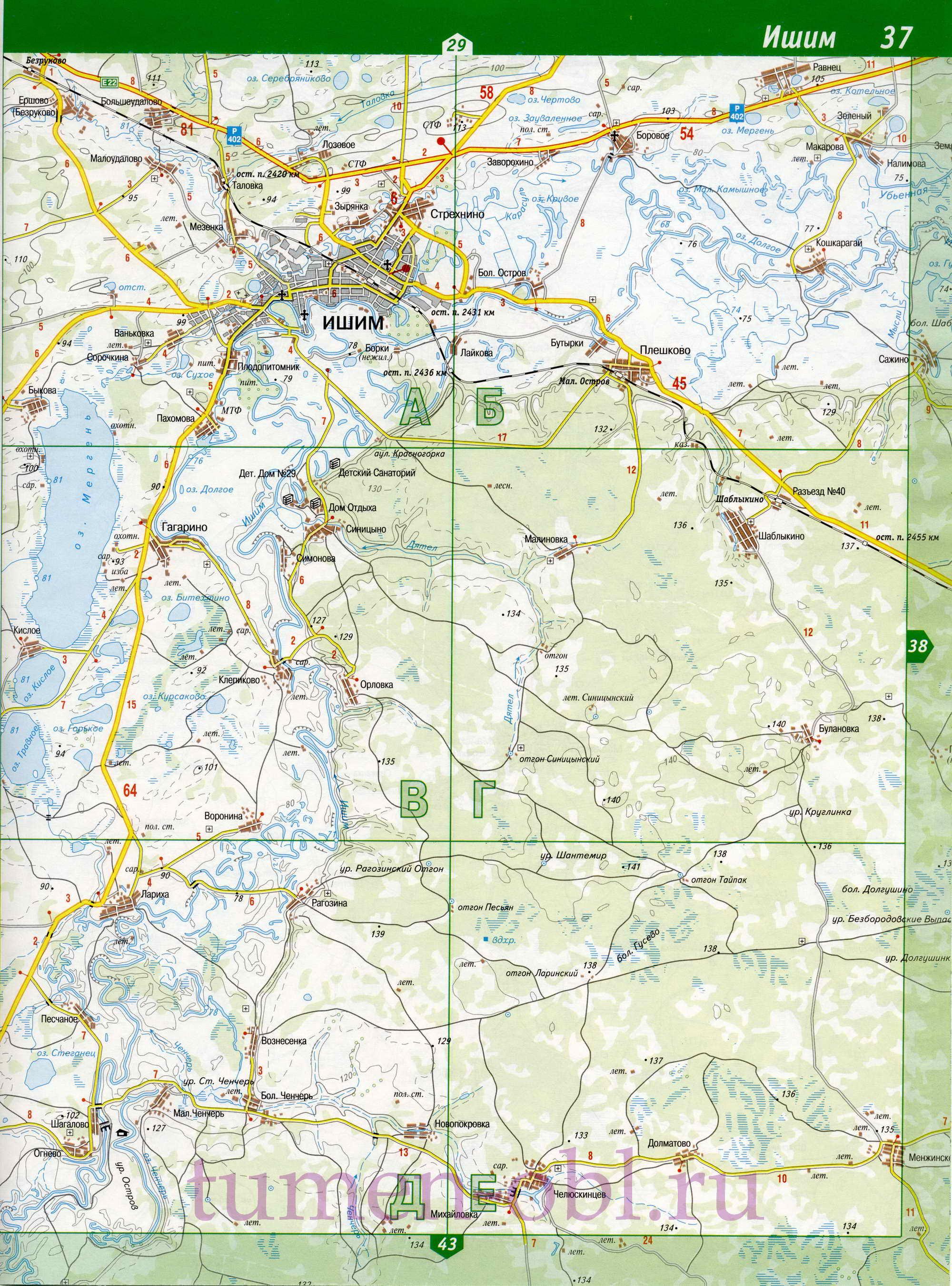 Спутниковая Карта Воркута.Rar