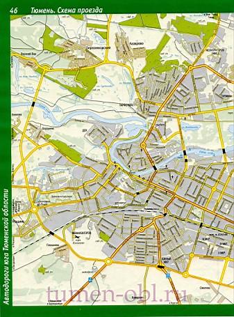 скачать карту тюмени - фото 11