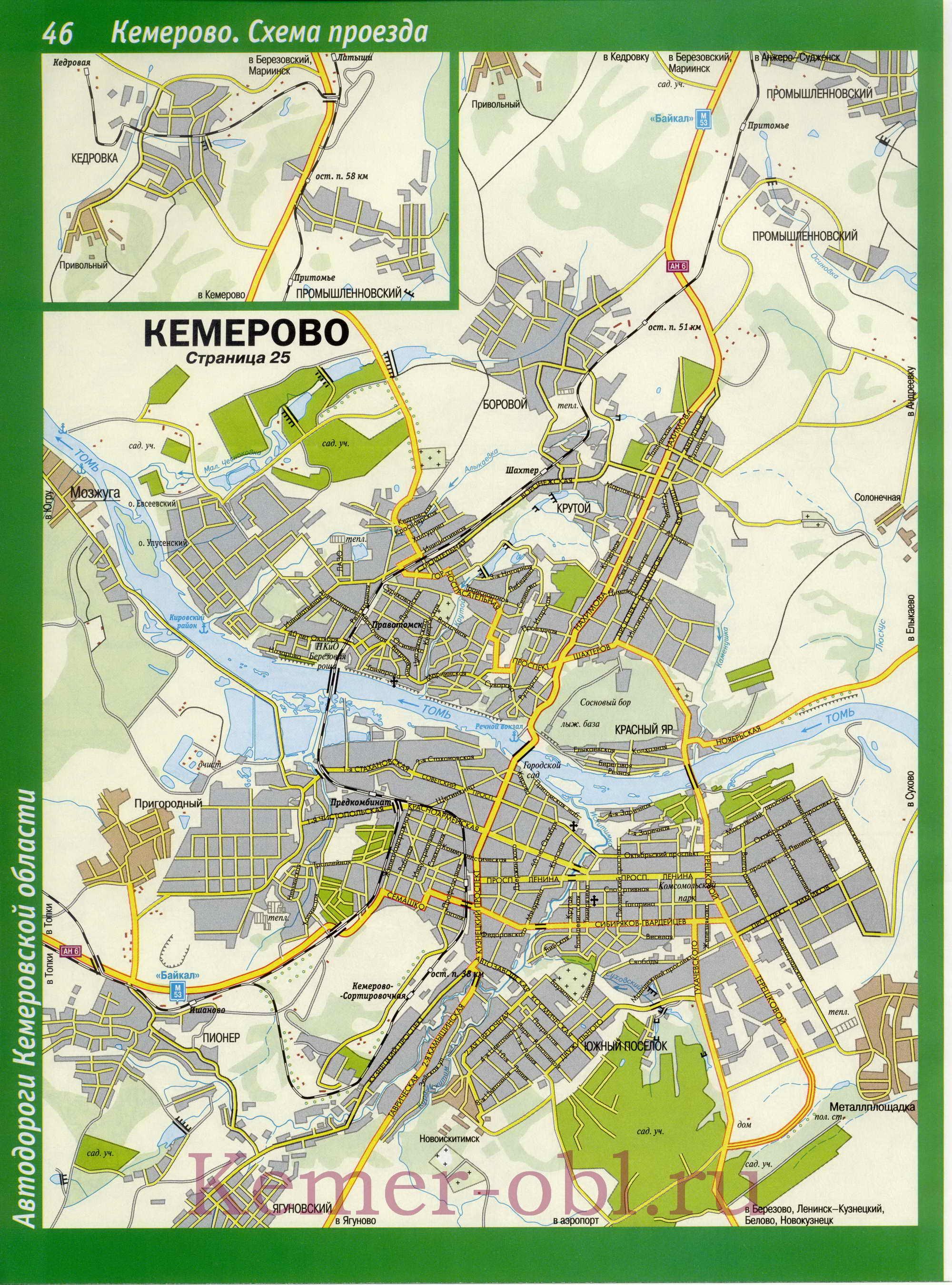 Где Находится Город Кемерово На Карте России - Где