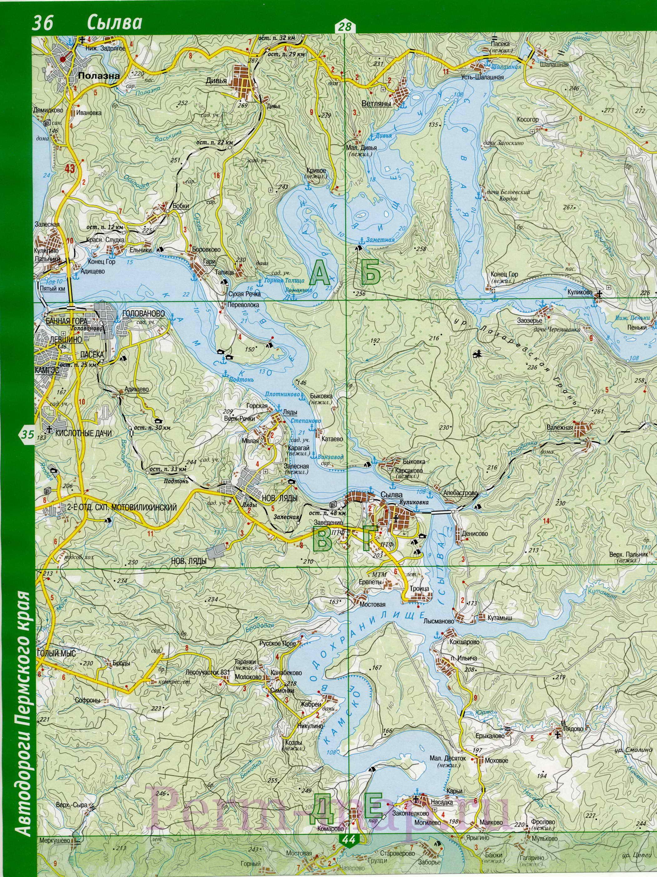 Отделения Сбербанка в Перми адреса и режим работы