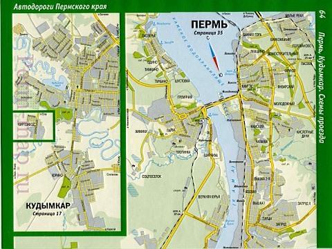 Пермь. Карта улиц города