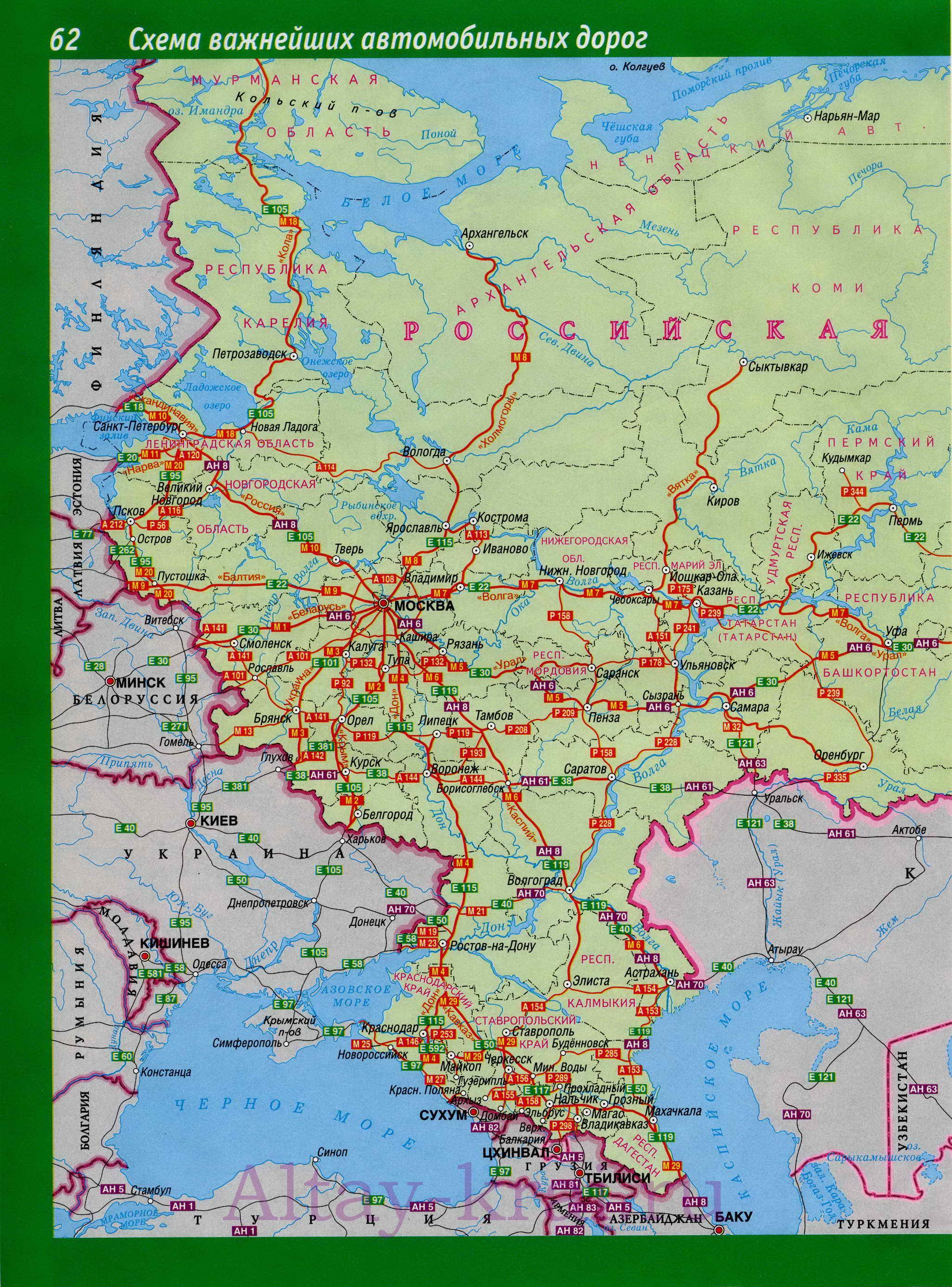 Россия карта дорог россии карта