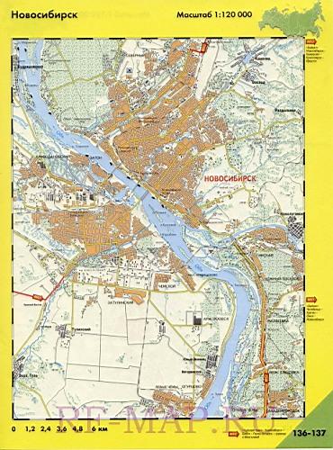 Новосибирск. Карта